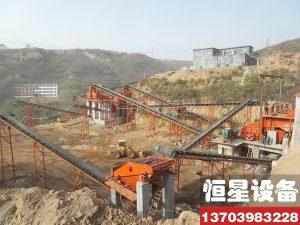 四川时产1500T铁矿石生产线